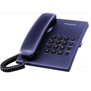 Panasonic KX-TS500FXC Žični telefon sa mogućnošću ponovnog biranje poslednjeg biranog broja, 3 jačine zvuka, montiranja na zid itd.